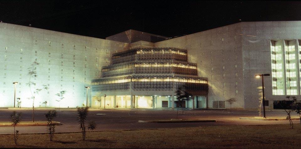 MDC Guaynabo
